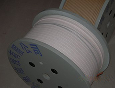 Nomex Paper Wrapped Aluminium wire