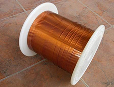 Polyimide film Covered Aluminum magnet wire